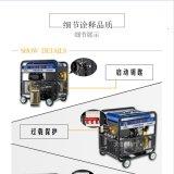 新行情大泽动力TO14000ET 10KW柴油发电机 三相380V 单相220V