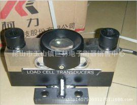 批發柯力稱重感測器 地磅數位式感測器 QS-D30T汽車衡地磅感測器