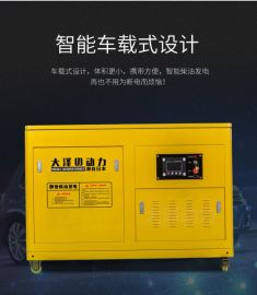 同时用大泽动力25KW水冷静音柴油发电机TO25000ETX