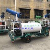 新能源降尘雾炮洒水车,高铁车站施工喷洒雾炮车