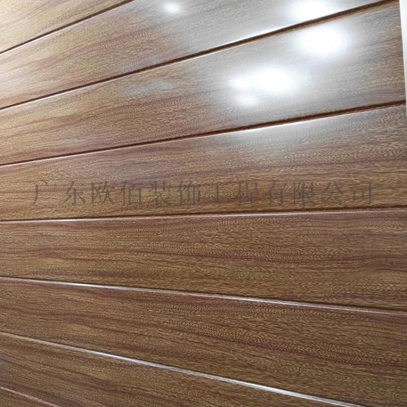 商場寫字樓吊頂木紋鋁條扣藝術天花仿木紋條扣