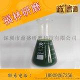 環保型防鏽劑 針對各種鋼鐵件 壓鑄件廠家直銷