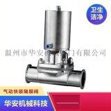 不鏽鋼電加熱呼吸閥【新版GMP標準】