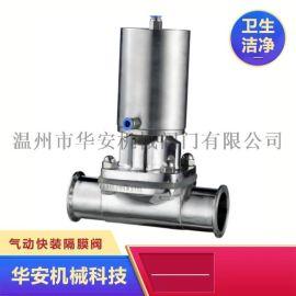 不锈钢电加热呼吸阀【新版GMP标准】