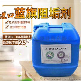 开封反渗透阻垢剂平顶山锅炉阻垢剂安阳缓蚀阻垢剂