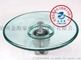 LXAY1-120空氣動力型玻璃絕緣子