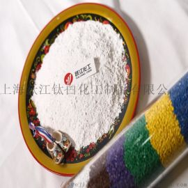 色母粒專用型鈦白粉,色母粒專用型鈦白粉價格,色母粒專用型鈦白粉廠家