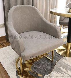 簡約不鏽鋼餐椅休閒椅