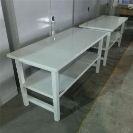 厂家直销工作台钳工台,5-20mm厚钢板工作台,