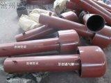 罩型通气管沧州恩钢管道现货销售