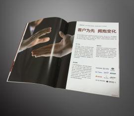 随州宣传册定制 产品目录册设计制作 展会画册印刷