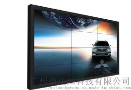 微达知46寸 液晶显示屏 拼接屏 监视器电视墙