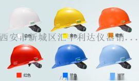 白银哪里有卖ABS安全帽18821770521