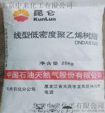 LLDPE熔指20大慶石化DNDA8320改性母料