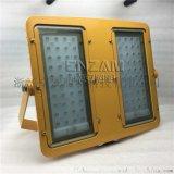 LED免维护防爆投(泛)光灯 海洋王BFC8116