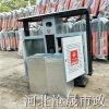 廊坊鐵皮垃圾桶生產廠家