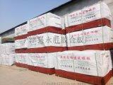 高硬度覆膜板清水模板山东建筑模板厂家现货批零