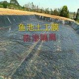 隧道防渗膜质量保证、蓄水池防渗膜防渗效果好