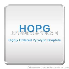 进口高定向热解石墨(HOPG)/科研材料/10x10mm/12x12mm/50x25mm