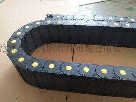 机床工程塑料拖链哪家质量好塑料拖链生产厂家直销