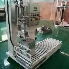20L称重式定量液体灌装机防爆型涂料油漆固化剂灌装机