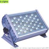 36W園林亮化工程專用LED投光燈泛光燈