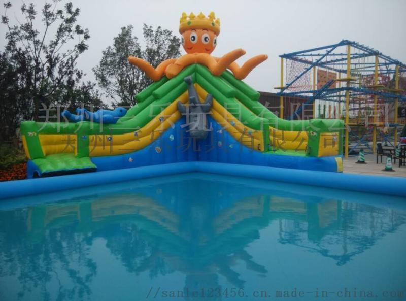 三乐厂订制充气泳池移动水上乐园