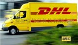 DHL(汕头)总代理 时效保证