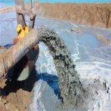 挖掘机带大功率清淤泵
