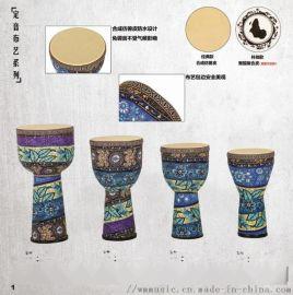 非洲鼓,教學用非洲鼓