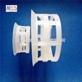 塑料阶梯环 江西传质设备阶梯环填料生产厂家直销