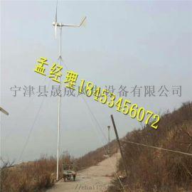 供应沿海  大型风力发电机10KW