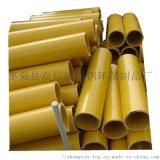 廠家直銷玻璃鋼拉擠型材圓管 方管 工字鋼