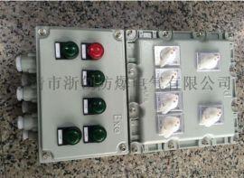 防爆启停调速电机控制按钮箱