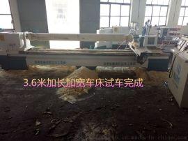 家具加工数控木工车床 木工数控车床加工衣帽架