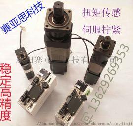 螺栓螺母紧固用电动伺服拧紧轴