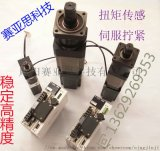 螺栓螺母緊固用電動伺服擰緊軸