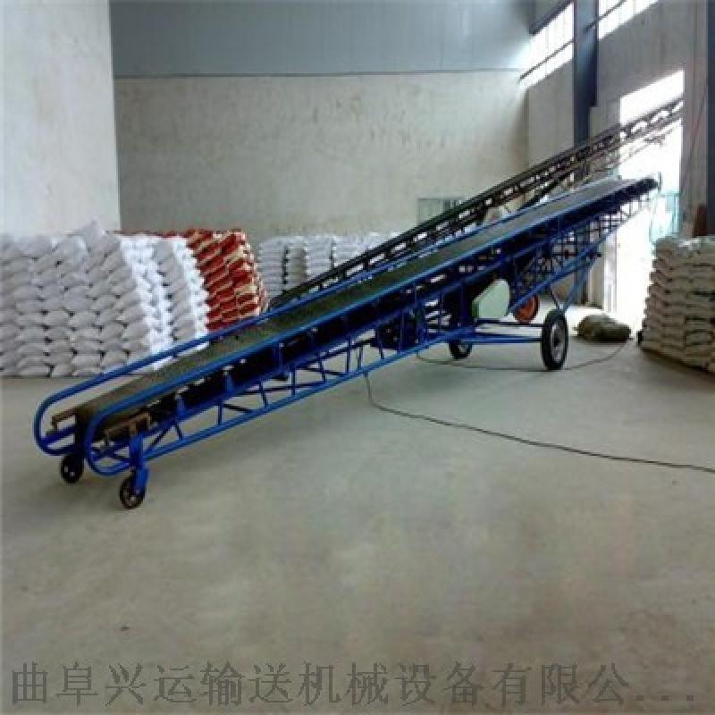 新型上料爬坡输送机 装车输送机 大倾角装车输送机价格y2