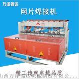 广西北部自动落料煤矿支护网排焊机