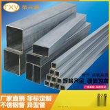 佛山不鏽鋼管生產廠家現貨304不鏽鋼方管20*10