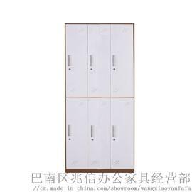 重庆更衣柜钢制储物柜工厂宿舍员工衣柜厂家89
