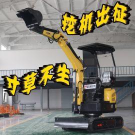 多功能1吨小型挖掘机 建筑工程全液压履带式挖掘机