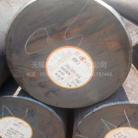 无锡40Cr圆钢现货