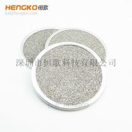 恒歌加工制造10微米不锈钢烧结滤芯