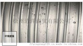 厂家直销HDPE聚乙烯dn600塑钢缠绕排污管