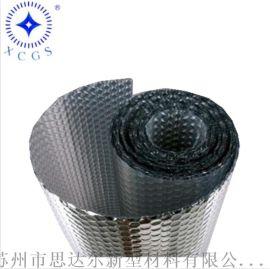供应保温工程用保温隔热材料,铝复合保温包材