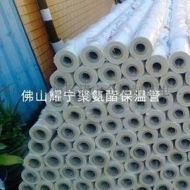 安徽【耀宁】太阳能保温管、保温管、热水PPR保温管