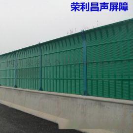 成都声屏障厂家、成都道路声屏障、成都空调降噪声屏障
