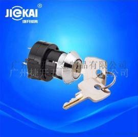 捷开JK221多档电源锁钥匙开关19MM