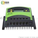 太陽能控制器12V24V40A/50A/60A充電